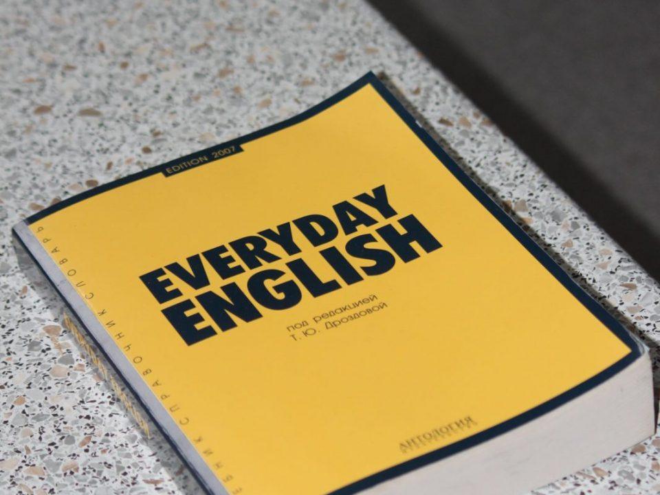 Cómo incluir el inglés en tu vida diaria para mejorarlo